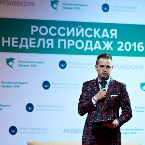 Russian Sales Week 2016 in Moscow
