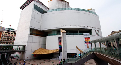 Bangkok Art and Cultural Center (BACC)