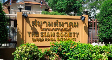 The Siam Society
